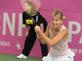 Стамбул WTA: Федак вышла в финал квалификации