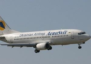 Аэросвит и Донбассаэро удвоят число рейсов в Тель-Авив