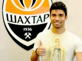 Едуардо: Я радий переходу в Шахтар