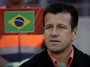 Новый тренер сборной Бразилии станет известен до 26 июля