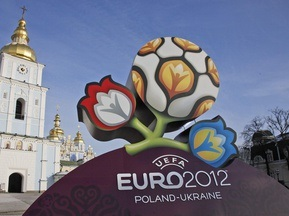 В Украину едут эксперты УЕФА
