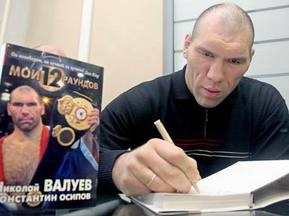 Николай Валуев: Буду драться с Виталием из принципа