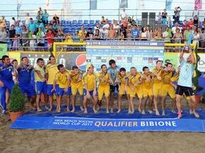 Пляжний футбол: Україна з тріумфом закінчила європейський відбір на Чемпіонат світу