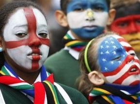 Комісія ФІФА почала візит до країн, що претендують на проведення ЧМ-2018/22