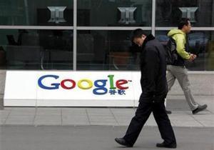 Прибыль Google выросла почти на четверть