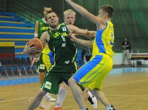 Молодежная сборная Украины по баскетболу разгромно проиграла литовцам