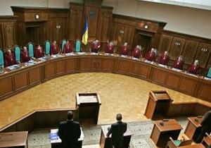 Долю поправок вирішить Конституційний суд