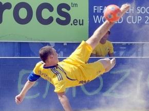 Пляжний футбол: Україна обіграла Білорусь і вийшла в плей-оф