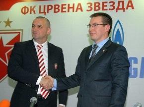 Газпром став спонсором Црвени Звєзди