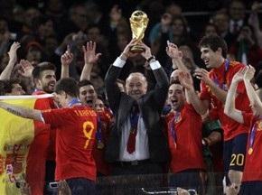Іспанія отримає 23,7 мільйона євро за перемогу на ЧС-2010