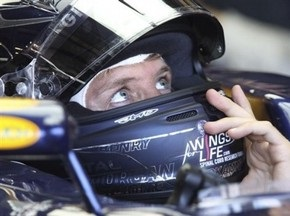 Себастьян Феттель завоевал поул на Гран-При Великобритании