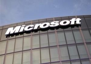 Microsoft уволила несколько сотен человек
