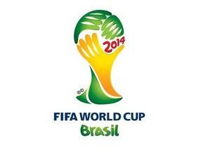 Фотогалерея: Руки тянутся. Бразилия представила эмблему ЧМ-2014