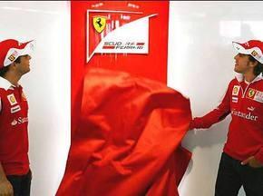 Ferrari представила новый логотип