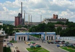 СМИ: Крупнейшие химические предприятия Украины приостановили производство