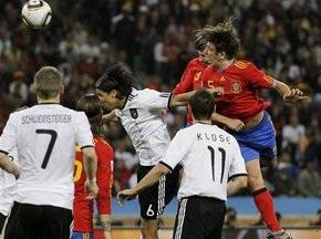 Поражение сборной Германии обошлось болельщику в 500 тысяч евро
