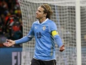 Форлан: Не уверен, что голландцы выиграют в финале