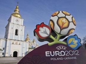 Кабмін дозволив залучати небюджетні кошти для підготовки до Євро-2012