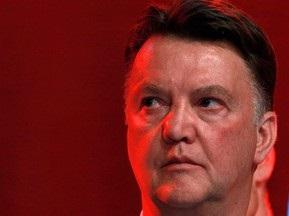 Ван Гал недоволен успехами сборных Голландии и Германии на ЧМ-2010