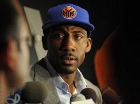 Амаре Стаудемайер стал игроком Нью-Йорк Никс