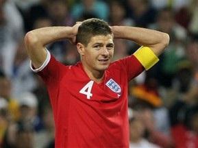Реал предложил 24 миллиона евро за Джеррарда