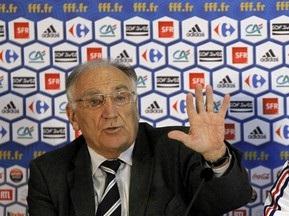 Президент Федерації футболу Франції подав у відставку