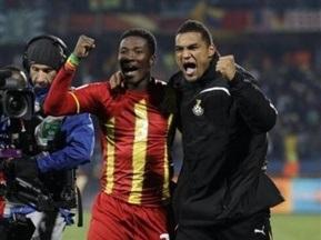 Нападающий сборной Ганы: Мы заставили гордиться собой всю Африку