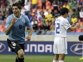 Уругвай побеждает Южную Корею и выходит в четвертьфинал