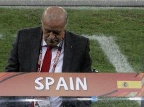Тренер сборной Испании похвалил команду Чили