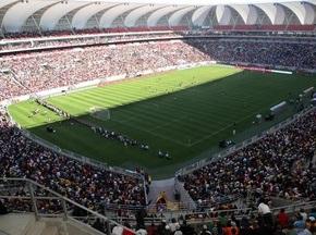 FIFA не пустила сборные Англии и Германии тренироваться на стадионе в Блумфонтейне