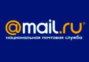 Mail.Ru увеличила выручку на 67%