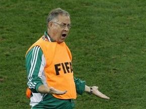 Лагербек: Нігерія заслуговувала на більше на цьому чемпіонаті світу