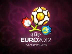 Весной начнется продажа билетов на Евро-2012