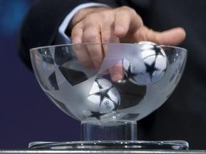 Состоялась жеребьевка первого и второго отборочного раунда Лиги Чемпионов