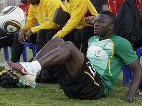 Мунтарі відрахували зі збірної Гани