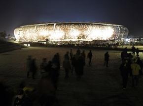 Возле главного стадиона ЧМ-2010 взорвалась бомба