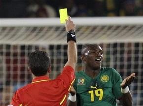 ФИФА изменила правило аннулирования желтых карточек