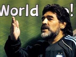 Диего Марадона проведет три замены в стартовом составе на матч с греками