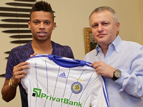 Андре подписал контракт с Динамо