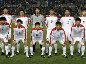 ФІФА спростувала інформацію про зникнення чотирьох футболістів з КНДР