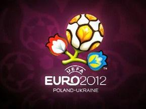 Кабмин пошел навстречу чиновникам УЕФА