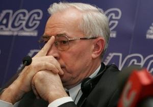 Азаров назвал рейдерством ситуацию вокруг ММК
