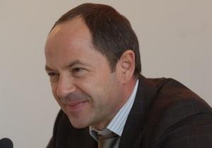 Тигипко считает, что Лугансктепловоз был продан по конкурентной цене