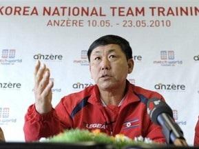 Тренер КНДР:  Я горжусь своими игроками