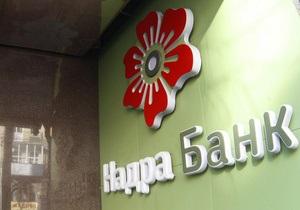 Банк Надра собирает инвесторов