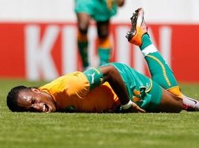 Дрогба вийде на матч з Португалією у гіпсі