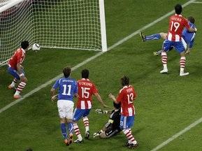 Италия не смогла обыграть Парагвай