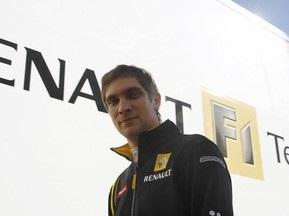 Виталий Петров: Моя гонка закончилась еще на старте