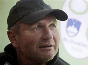 Тренер сборной Словении считает, что его команда должна обыграть Алжир