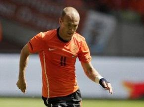 Роббен в субботу присоединится к сборной Голландии
